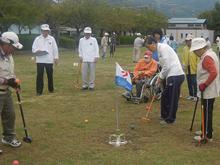 障害者福祉事業団に対する便宜供与
